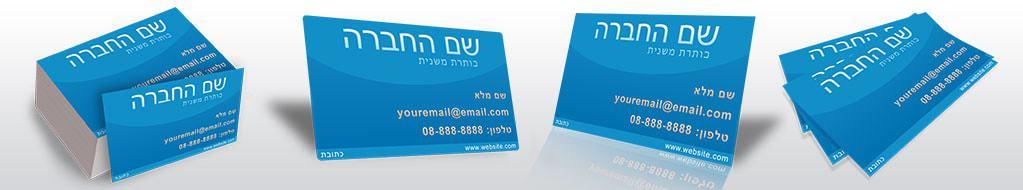 שירותי עיצוב של כרטיס ביקור בתלת מימד
