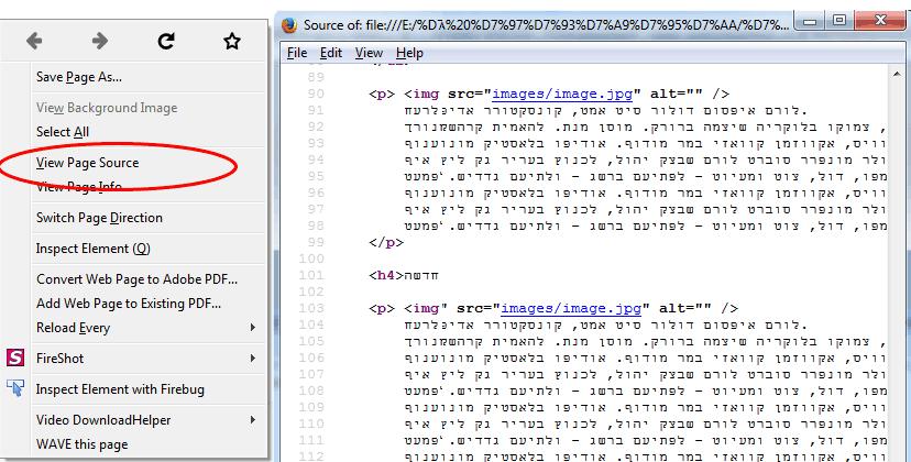 קוד של אתר HTML