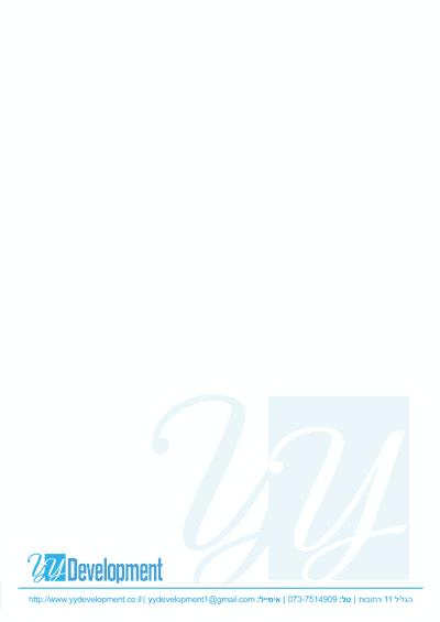 דוגמא לנייר מכתבים עבור וואי וואי דיוולופמנט