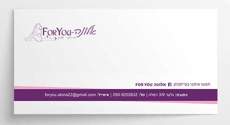 דוגמא למעטפה עבור אלונה For You