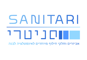 עיצוב לוגו לאינסטלציה