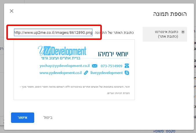 כתובת האתר של התמונה של חיתמה