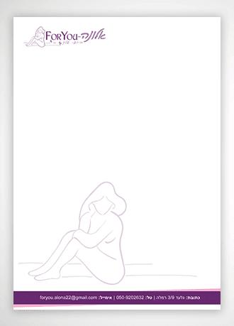 עיצוב דף לוגו למכון יופי