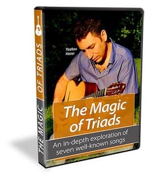 דוגמא ל-DVD של לימוד גיטרה