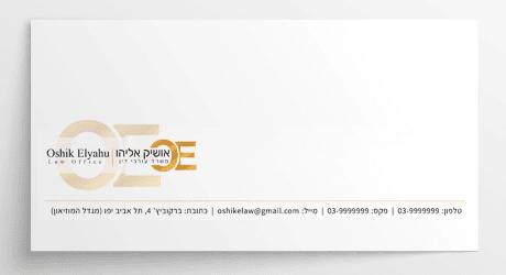 עיצוב מעטפה ממותגת למשרד עורכי דין