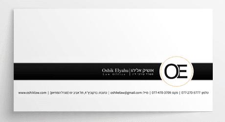 עיצוב מעטפה ממותגת לעורך דין