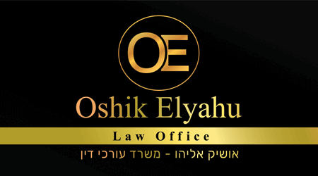 כרטיס ביקור לדוגמא לעורך דין
