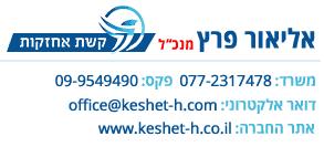 עיצוב חתימה דיגיטלית למייל לחברת ניקיון