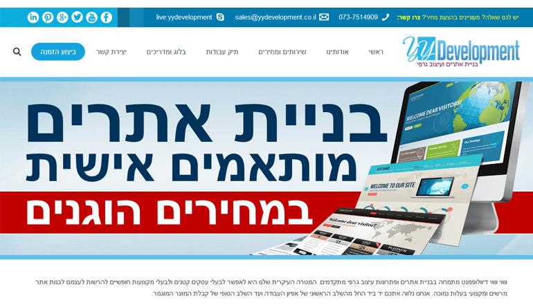 דוגמא לאתר RTL בעברית