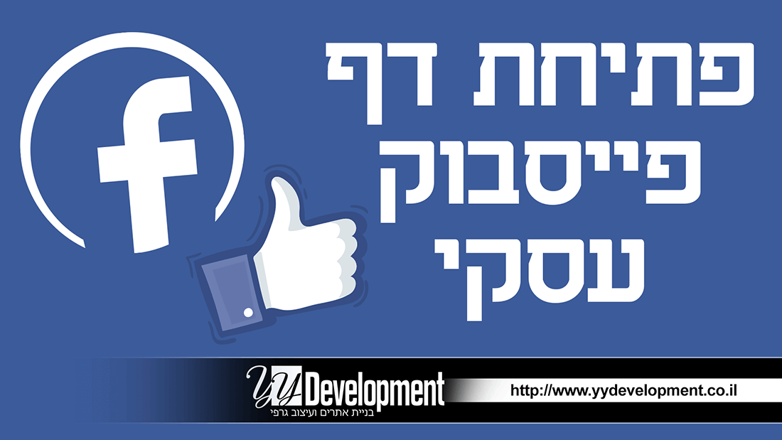דוגמא לרקע יוטיוב מעוצב לפתיחת עמוד פייסבוק