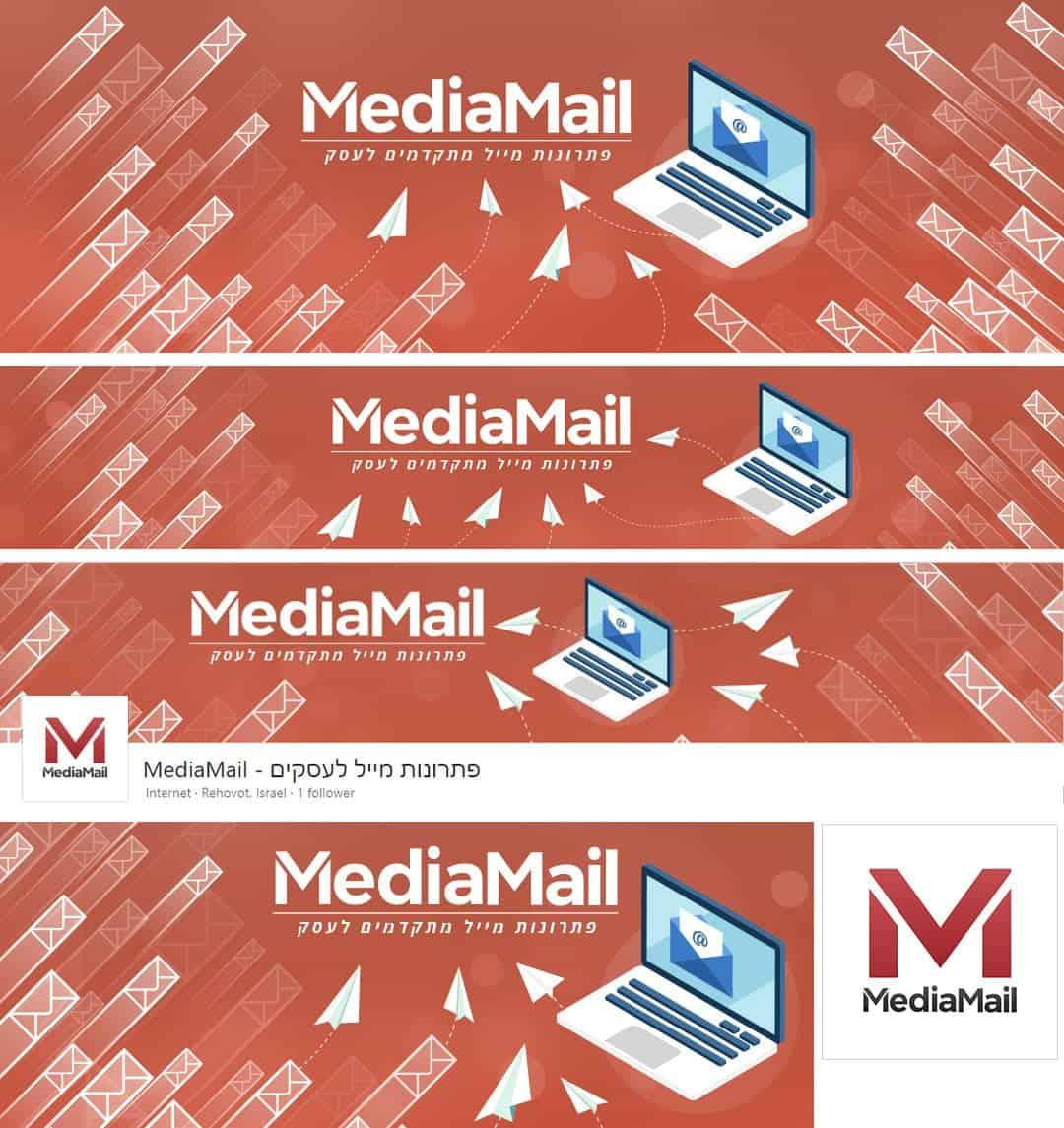 חבילת מדיה חברתית ל-MediaMail