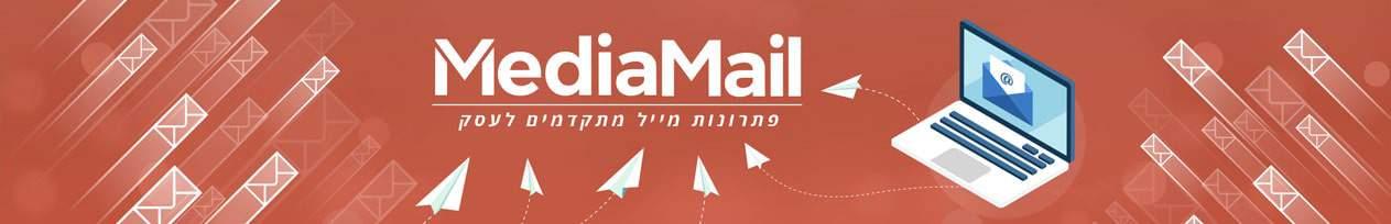 באנר ערוץ ליוטיוב לחברת פתרונות למייל