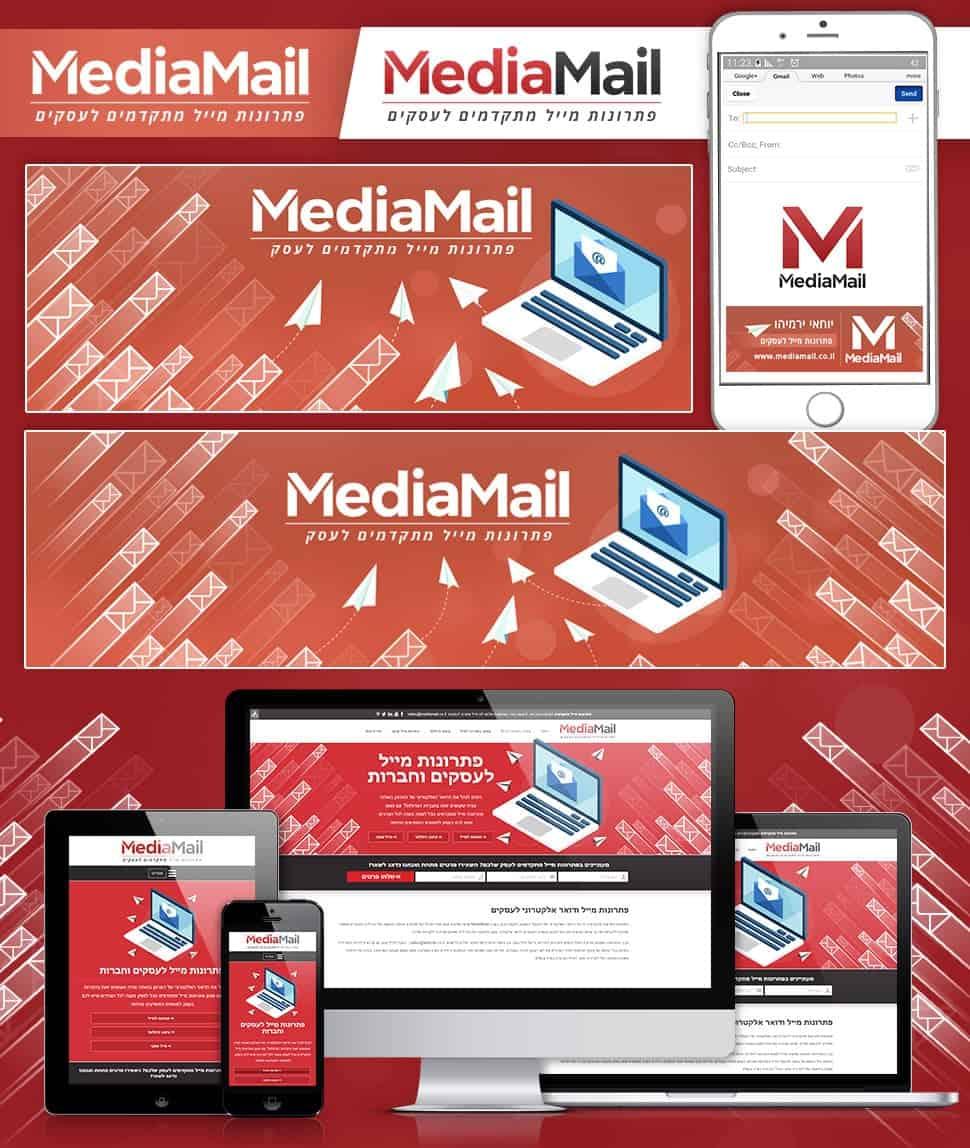 דוגמא למיתוג לעסק פרסום במייל
