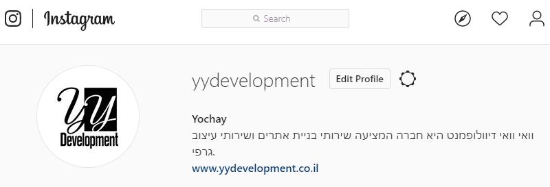 פרופיל אינסטגרם של YYDevelopment