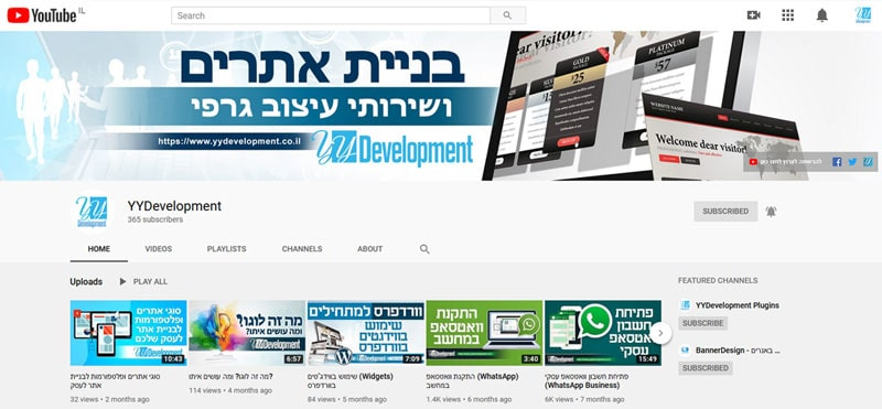 ערוץ היוטיוב של YYDevelopment