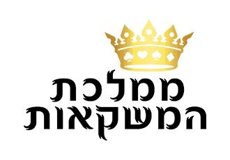 דוגמא ללוגו לממלכת המשקאות