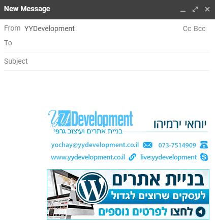 באנר לחתימה למייל