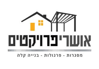 עיצוב לוגו לעסק שיפוצים