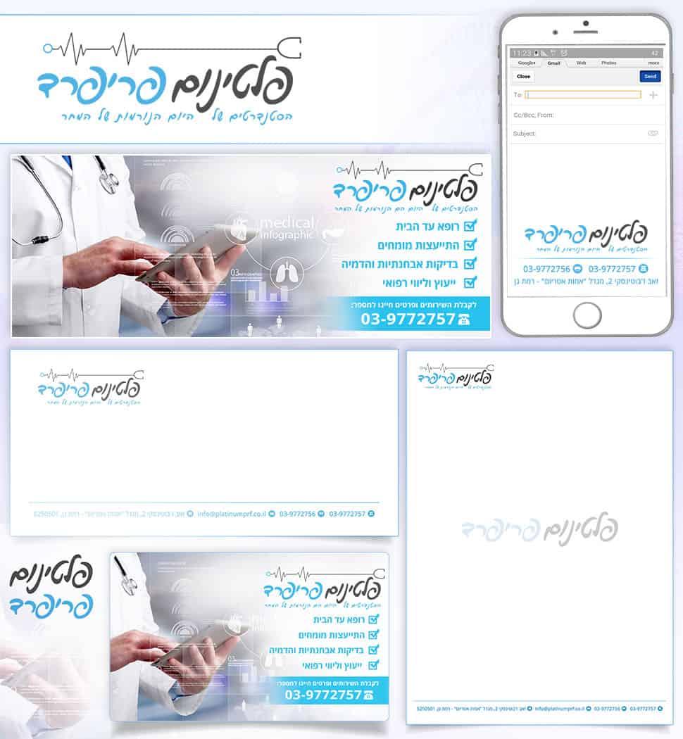 דוגמא של מיתוג של עסק לביטוח רפואי