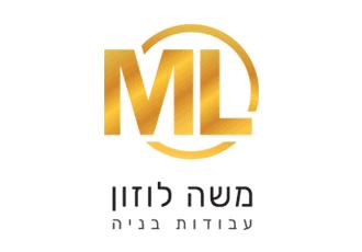 עיצוב לוגו לעסק של חברת בנייה