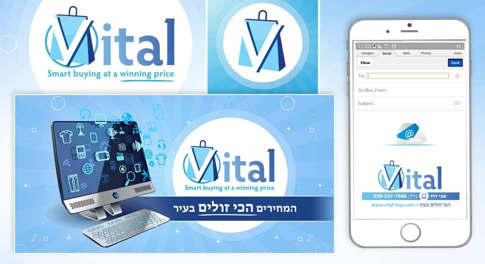 דוגמא למיתוג לחנות דיגיטלית למוצרי טכנולוגיה